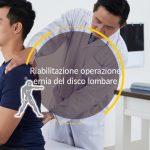 Riabilitazione operazione ernia del disco lombare